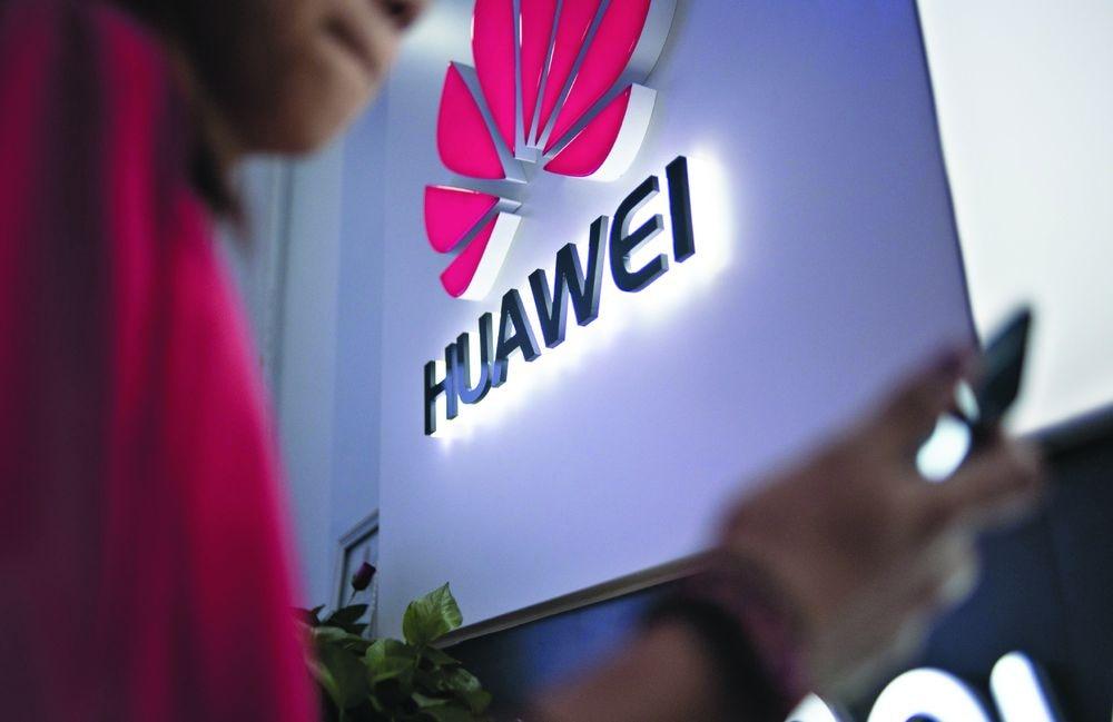 Huawei apuesta por cultivar la educación en nuevas tecnologías
